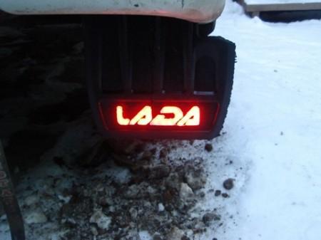 LED подсветка на брызговики ВАЗ (16)