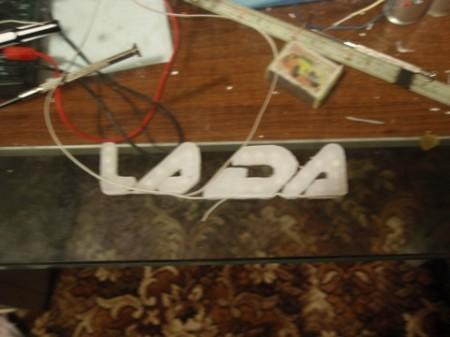 LED подсветка на брызговики ВАЗ (3)
