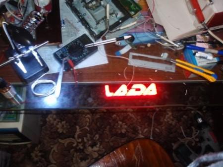 LED подсветка на брызговики ВАЗ (7)