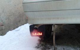 Брызговик ВАЗ с подсветкой