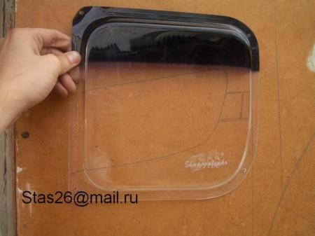 Крышка от ГАЗ (исходный материал)